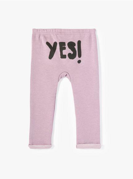 מארז 2 מכנסיים יס-בייבי בטנה פרוותית