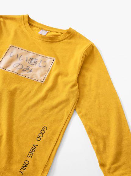 חולצת טי לונה-בוי