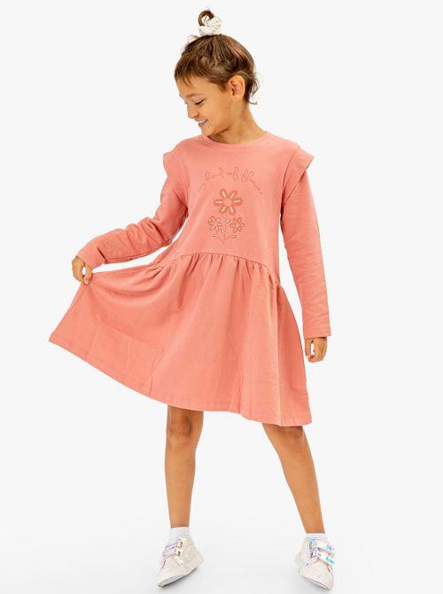 שמלת הפי-גירל